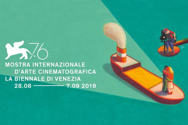 fanheart3 venezia76