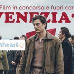 fanheart3 venezia76 ap